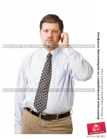 Бизнесмен разговаривает по мобильному телефону, фото № 88283, снято 14 февраля 2007 г. (c) Михаил Лавренов / Фотобанк Лори