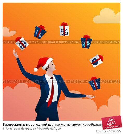 Купить «Бизнесмен в новогодней шапке жонглирует коробками с подарками на оранжевом фоне.Плоская флет иллюстрация.», иллюстрация № 27332775 (c) Анастасия Некрасова / Фотобанк Лори