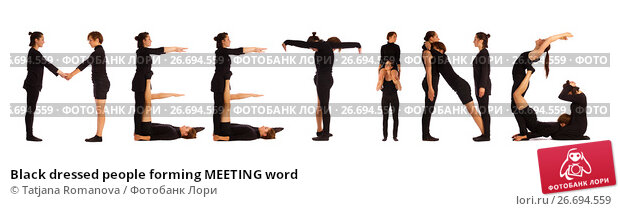 Купить «Black dressed people forming MEETING word», фото № 26694559, снято 30 июля 2012 г. (c) Tatjana Romanova / Фотобанк Лори