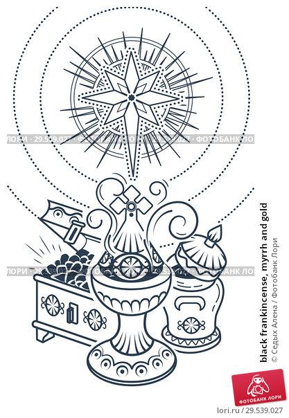Купить «black frankincense, myrrh and gold», иллюстрация № 29539027 (c) Седых Алена / Фотобанк Лори