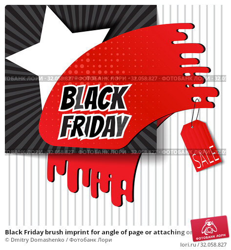 Black Friday brush imprint for angle of page or attaching on your goods. Stylish Sale theme. Template for use on flyer, poster, booklet, banner. Vector. Стоковая иллюстрация, иллюстратор Dmitry Domashenko / Фотобанк Лори