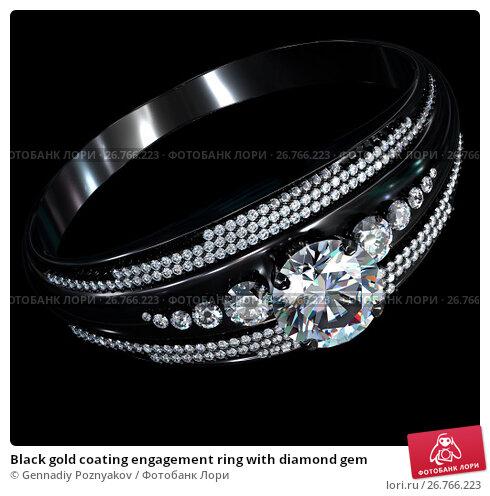 Black gold coating engagement ring with diamond gem, иллюстрация № 26766223 (c) Gennadiy Poznyakov / Фотобанк Лори