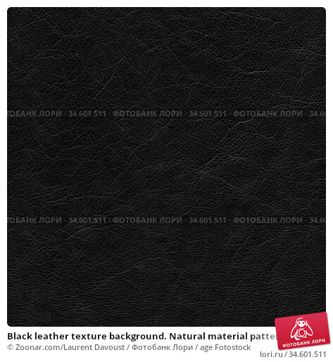 Black leather texture background. Natural material pattern. Стоковое фото, фотограф Zoonar.com/Laurent Davoust / age Fotostock / Фотобанк Лори