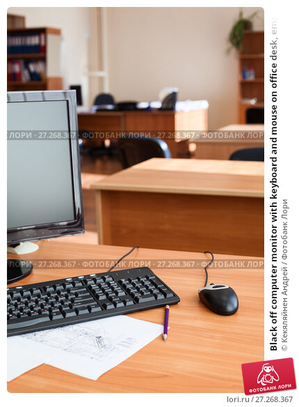 Купить «Black off computer monitor with keyboard and mouse on office desk, empty room», фото № 27268367, снято 10 августа 2011 г. (c) Кекяляйнен Андрей / Фотобанк Лори