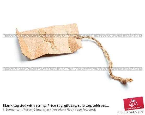 Blank tag tied with string. Price tag, gift tag, sale tag, address... Стоковое фото, фотограф Zoonar.com/Ruslan Gilmanshin / age Fotostock / Фотобанк Лори