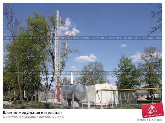 Блочно-модульная котельная, фото № 1775843, снято 3 мая 2010 г. (c) Светлана Чуйкова / Фотобанк Лори