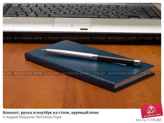 Skriv et essay i engelska