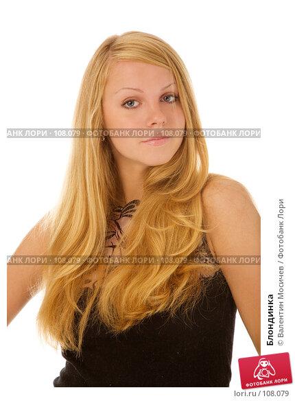 Блондинка, фото № 108079, снято 4 августа 2007 г. (c) Валентин Мосичев / Фотобанк Лори