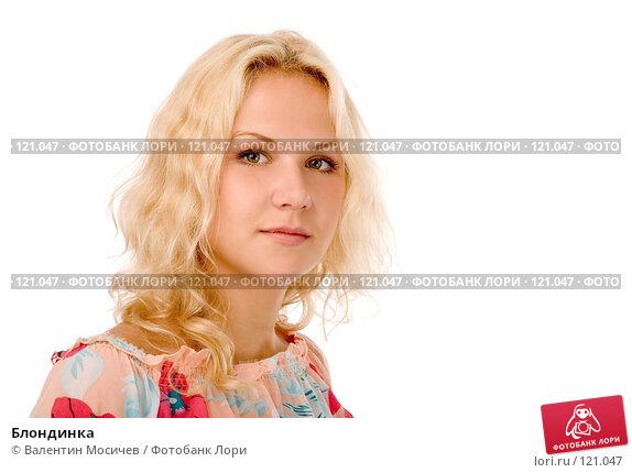 Блондинка, фото № 121047, снято 26 августа 2007 г. (c) Валентин Мосичев / Фотобанк Лори