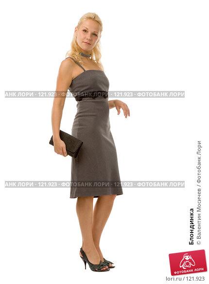 Блондинка, фото № 121923, снято 26 августа 2007 г. (c) Валентин Мосичев / Фотобанк Лори