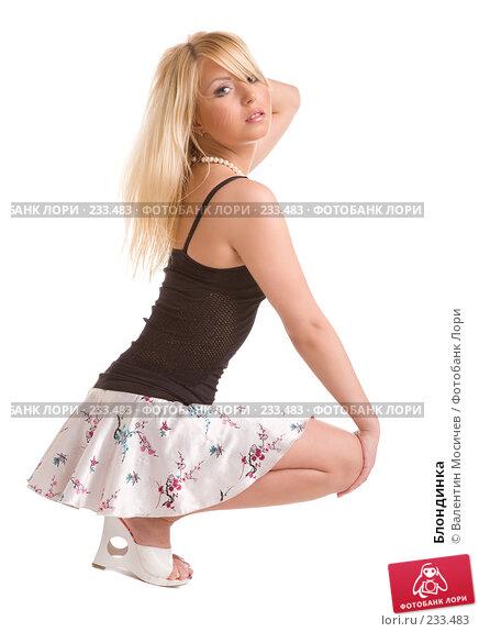 Купить «Блондинка», фото № 233483, снято 25 февраля 2008 г. (c) Валентин Мосичев / Фотобанк Лори