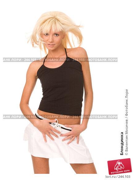 Блондинка, фото № 244103, снято 6 апреля 2008 г. (c) Валентин Мосичев / Фотобанк Лори