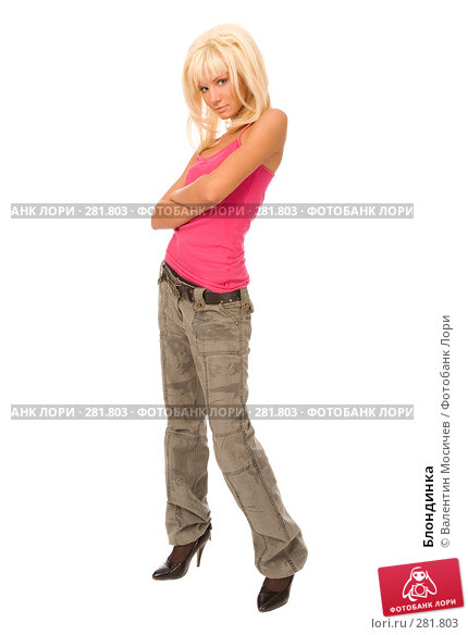 Блондинка, фото № 281803, снято 6 апреля 2008 г. (c) Валентин Мосичев / Фотобанк Лори