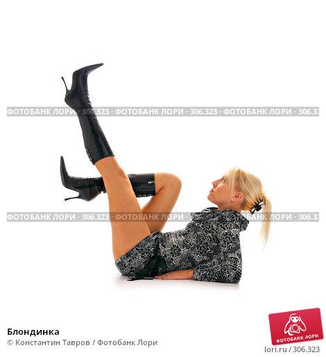 Блондинка, фото № 306323, снято 25 сентября 2007 г. (c) Константин Тавров / Фотобанк Лори