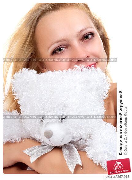 Блондинка с мягкой игрушкой, фото № 267915, снято 2 октября 2007 г. (c) Ольга С. / Фотобанк Лори