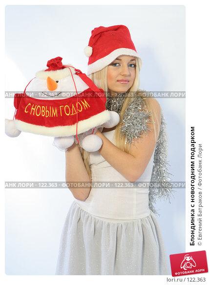 Блондинка с новогодним подарком, фото № 122363, снято 11 ноября 2007 г. (c) Евгений Батраков / Фотобанк Лори