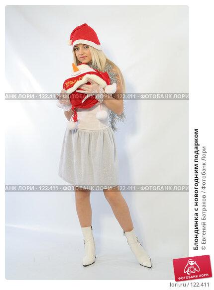 Купить «Блондинка с новогодним подарком», фото № 122411, снято 11 ноября 2007 г. (c) Евгений Батраков / Фотобанк Лори