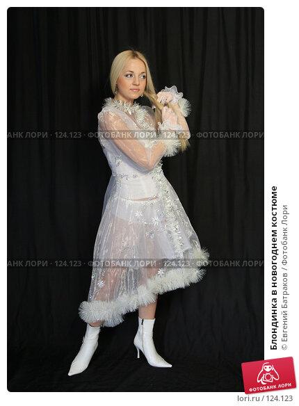 Блондинка в новогоднем костюме, фото № 124123, снято 11 ноября 2007 г. (c) Евгений Батраков / Фотобанк Лори