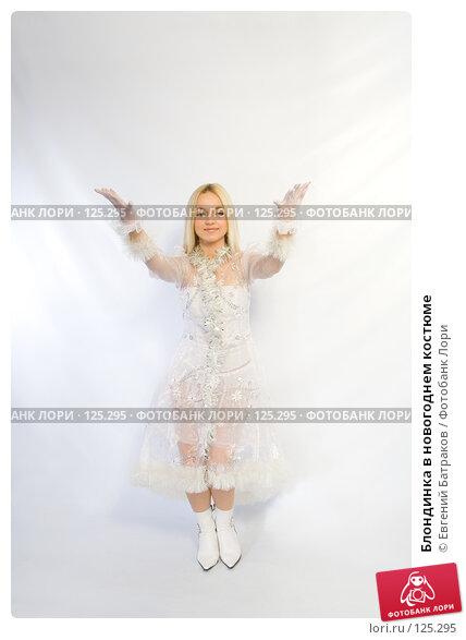 Купить «Блондинка в новогоднем костюме», фото № 125295, снято 11 ноября 2007 г. (c) Евгений Батраков / Фотобанк Лори