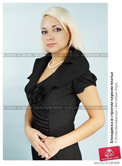 платья из костюмной шерсти