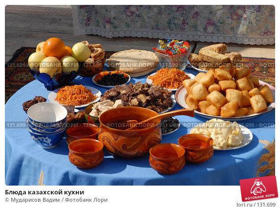 Блюда казахской кухни, фото № 131699, снято 1 мая 2007 г. (c) Мударисов Вадим / Фотобанк Лори