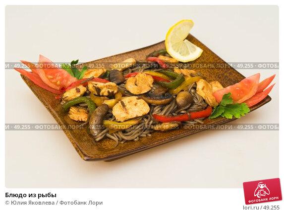Купить «Блюдо из рыбы», фото № 49255, снято 30 мая 2007 г. (c) Юлия Яковлева / Фотобанк Лори