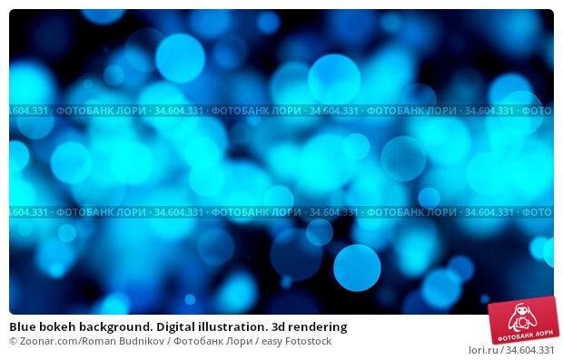 Blue bokeh background. Digital illustration. 3d rendering. Стоковое фото, фотограф Zoonar.com/Roman Budnikov / easy Fotostock / Фотобанк Лори