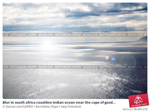 Blur in south africa coastline indian ocean near the cape of good... Стоковое фото, фотограф Zoonar.com/LKPRO / easy Fotostock / Фотобанк Лори