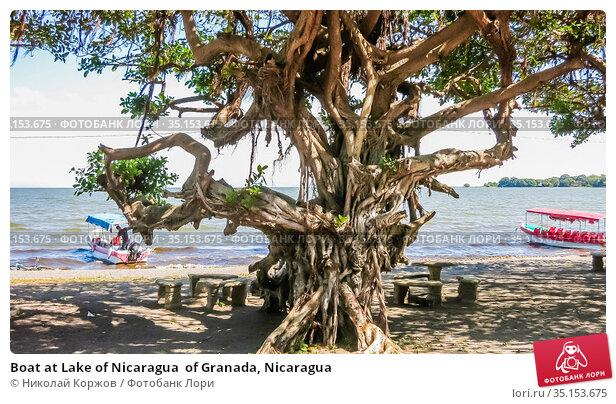 Boat at Lake of Nicaragua  of Granada, Nicaragua. Редакционное фото, фотограф Николай Коржов / Фотобанк Лори