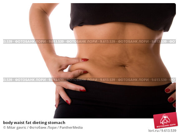 Купить «body waist fat dieting stomach», фото № 9613539, снято 18 августа 2019 г. (c) PantherMedia / Фотобанк Лори