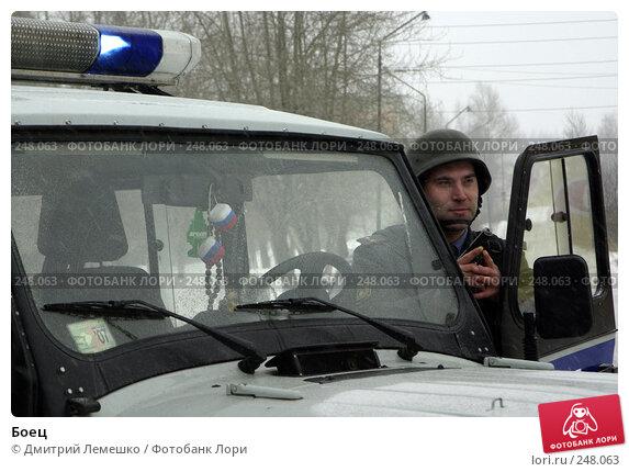 Боец, фото № 248063, снято 20 марта 2008 г. (c) Дмитрий Лемешко / Фотобанк Лори