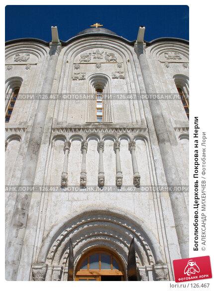 Боголюбово.Церковь Покрова на Нерли, фото № 126467, снято 2 июня 2007 г. (c) АЛЕКСАНДР МИХЕИЧЕВ / Фотобанк Лори