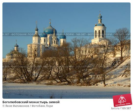 Боголюбовский монастырь зимой, фото № 169587, снято 3 января 2008 г. (c) Яков Филимонов / Фотобанк Лори