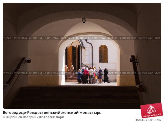 Купить «Богородице-Рождественский женский монастырь», фото № 6019247, снято 18 июня 2014 г. (c) Кирпинев Валерий / Фотобанк Лори