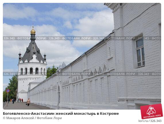 Богоявленско-Анастасиин женский монастырь в Костроме, фото № 326343, снято 8 июня 2008 г. (c) Макаров Алексей / Фотобанк Лори