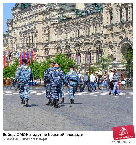 Бойцы ОМОНа  идут по Красной площади, эксклюзивное фото № 280511, снято 5 мая 2008 г. (c) lana1501 / Фотобанк Лори