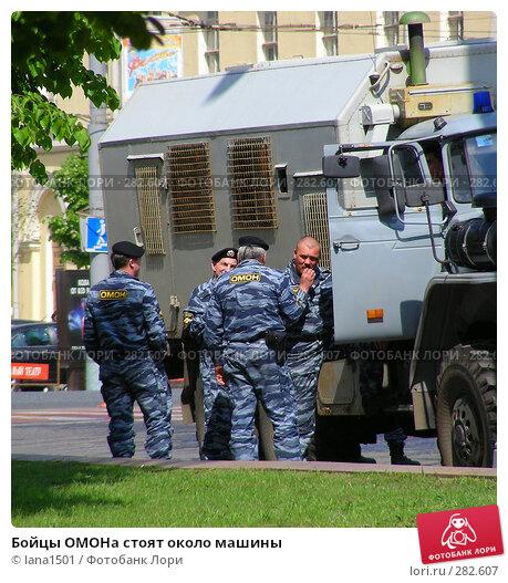 Бойцы ОМОНа стоят около машины, эксклюзивное фото № 282607, снято 5 мая 2008 г. (c) lana1501 / Фотобанк Лори