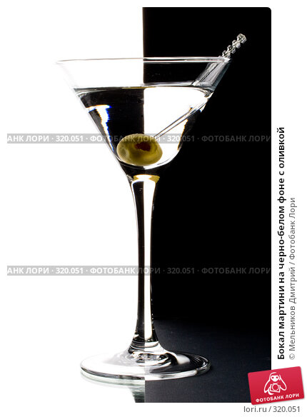 Бокал мартини на черно-белом фоне с оливкой, фото № 320051, снято 7 июня 2008 г. (c) Мельников Дмитрий / Фотобанк Лори