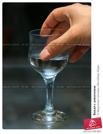 Бокал с алкоголем, фото № 59087, снято 5 августа 2006 г. (c) Морозова Татьяна / Фотобанк Лори