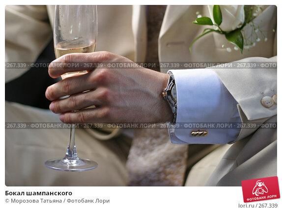 Бокал шампанского, фото № 267339, снято 17 июня 2006 г. (c) Морозова Татьяна / Фотобанк Лори