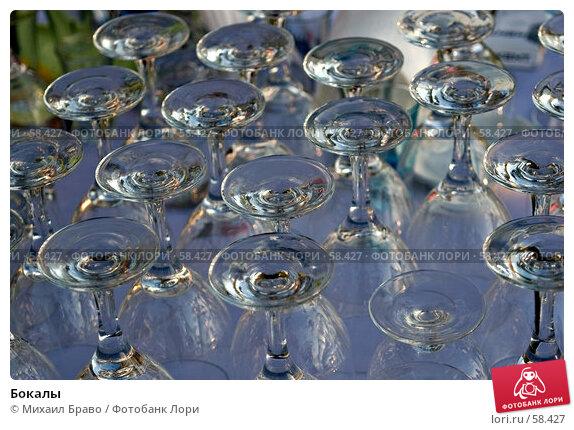 Бокалы, фото № 58427, снято 6 июня 2007 г. (c) Михаил Браво / Фотобанк Лори
