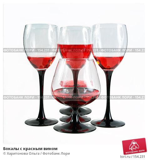 Купить «Бокалы с красным вином», фото № 154231, снято 2 декабря 2007 г. (c) Харитонова Ольга / Фотобанк Лори