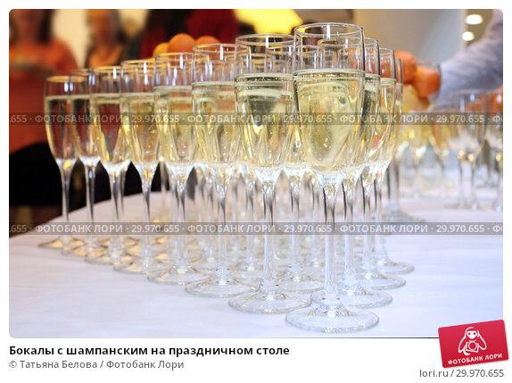 Купить «Бокалы с шампанским на праздничном столе», фото № 29970655, снято 26 декабря 2018 г. (c) Татьяна Белова / Фотобанк Лори