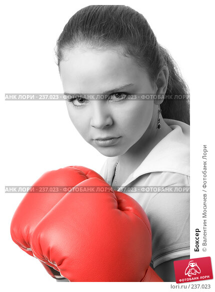 Боксер, фото № 237023, снято 28 апреля 2017 г. (c) Валентин Мосичев / Фотобанк Лори