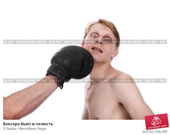 Боксера бьют в челюсть, фото № 316347, снято 13 декабря 2007 г. (c) hunta / Фотобанк Лори