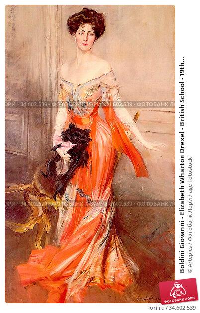 Boldini Giovanni - Elizabeth Wharton Drexel - British School - 19th... Стоковое фото, фотограф Artepics / age Fotostock / Фотобанк Лори