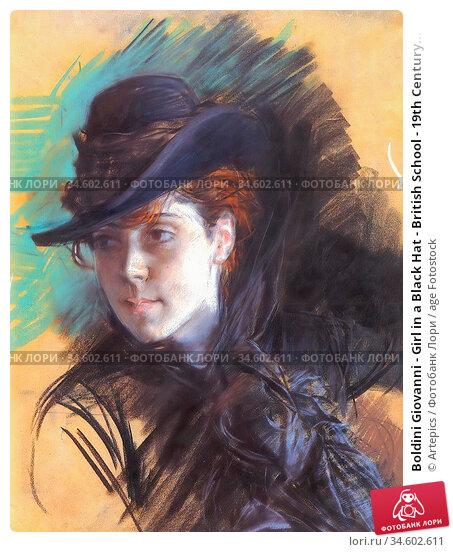 Boldini Giovanni - Girl in a Black Hat - British School - 19th Century... Стоковое фото, фотограф Artepics / age Fotostock / Фотобанк Лори