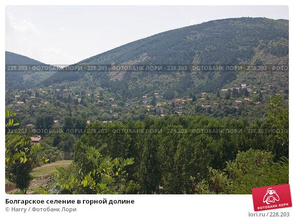 Болгарское селение в горной долине, фото № 228203, снято 19 августа 2007 г. (c) Harry / Фотобанк Лори