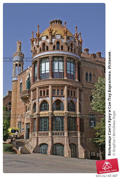 Больница Санта Креу и Сан Пау.Барселона. Испания., фото № 47347, снято 24 мая 2007 г. (c) GrayFox / Фотобанк Лори