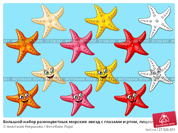 Купить «Большой набор разноцветных морских звезд с глазами и ртом, лицом и без, цветные и контурные варианты. Иллюстрация в мультипликационном стиле, раскраска», иллюстрация № 27526651 (c) Анастасия Некрасова / Фотобанк Лори